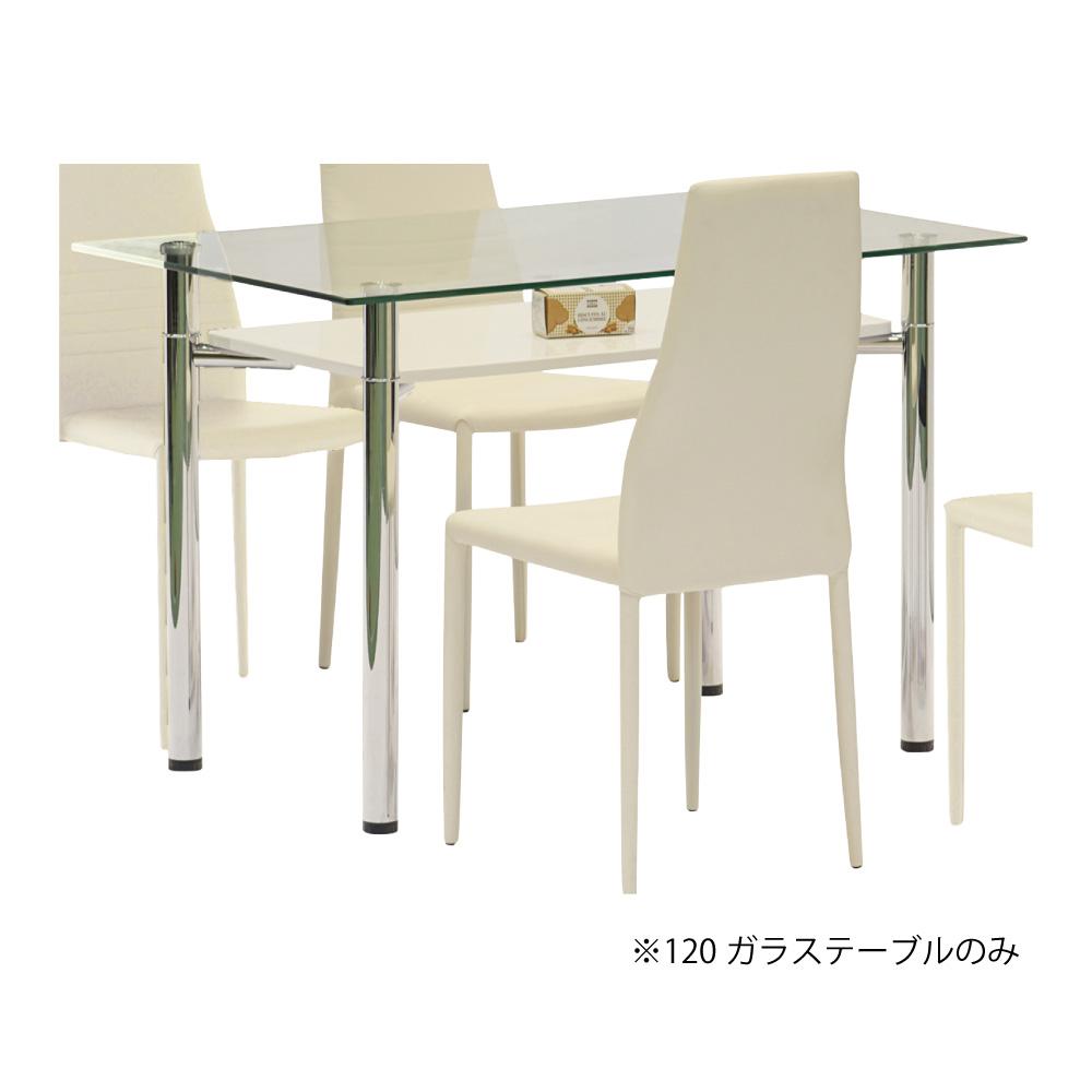 120食堂ガラステーブル w07300