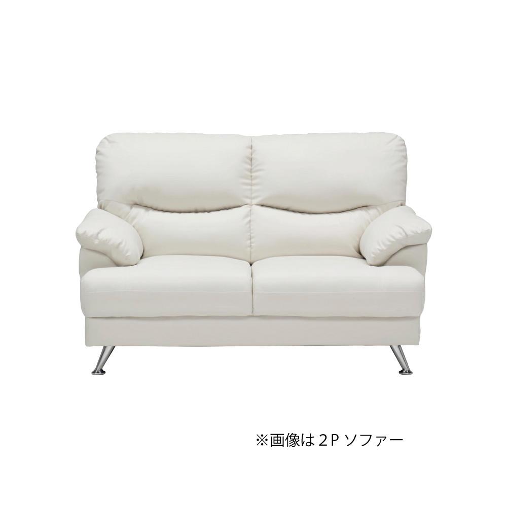 2Pソファー w12025