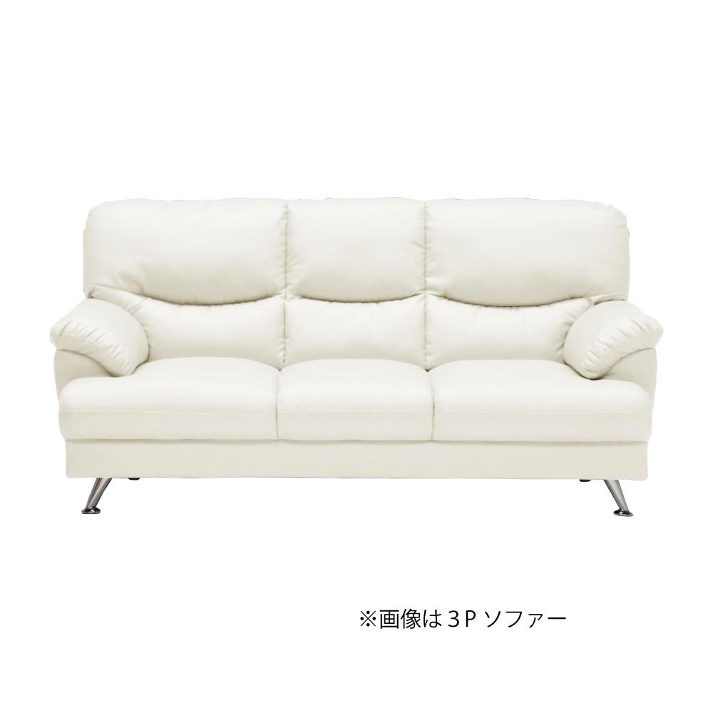 3Pソファー w12026