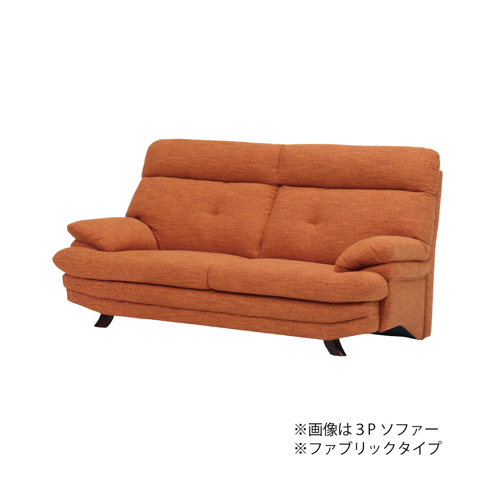 3Pソファー w12087