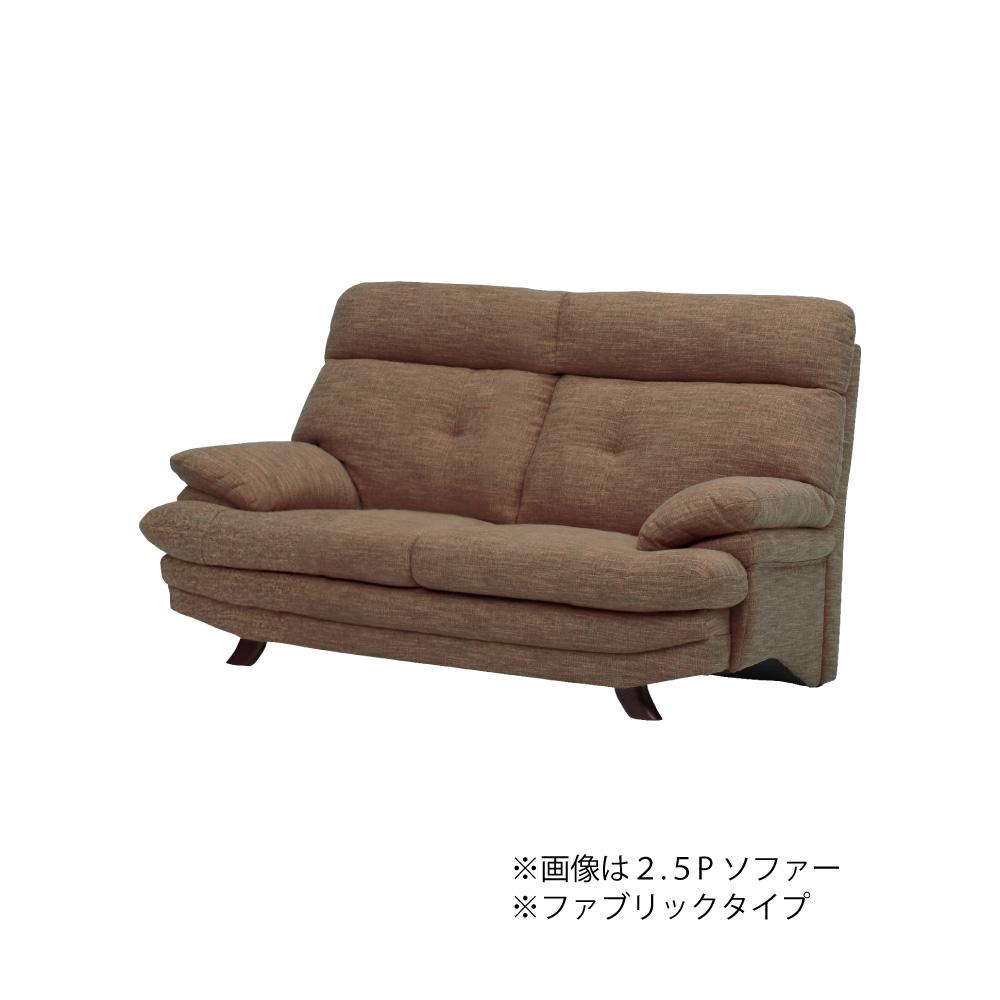 2.5Pソファー w15140