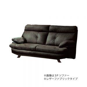 3Pソファー w17234