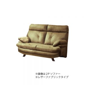 2Pソファー w17235