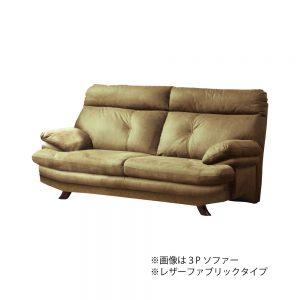 3Pソファー w17237