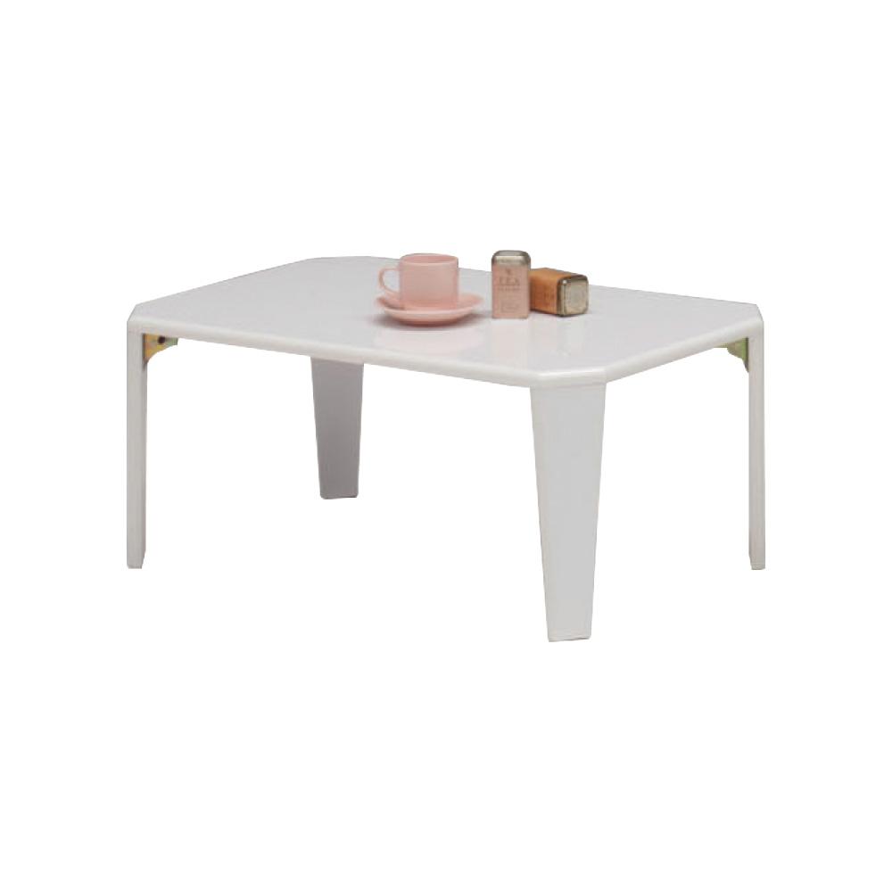 75鏡面折れ脚テーブル w13830