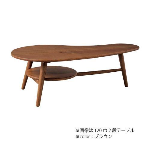 120センターテーブル w16319