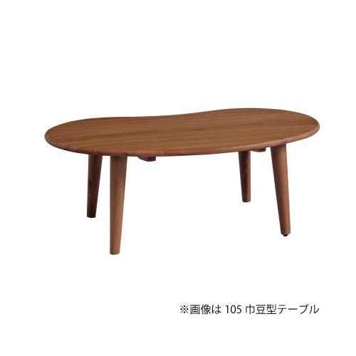 105センターテーブル w16321