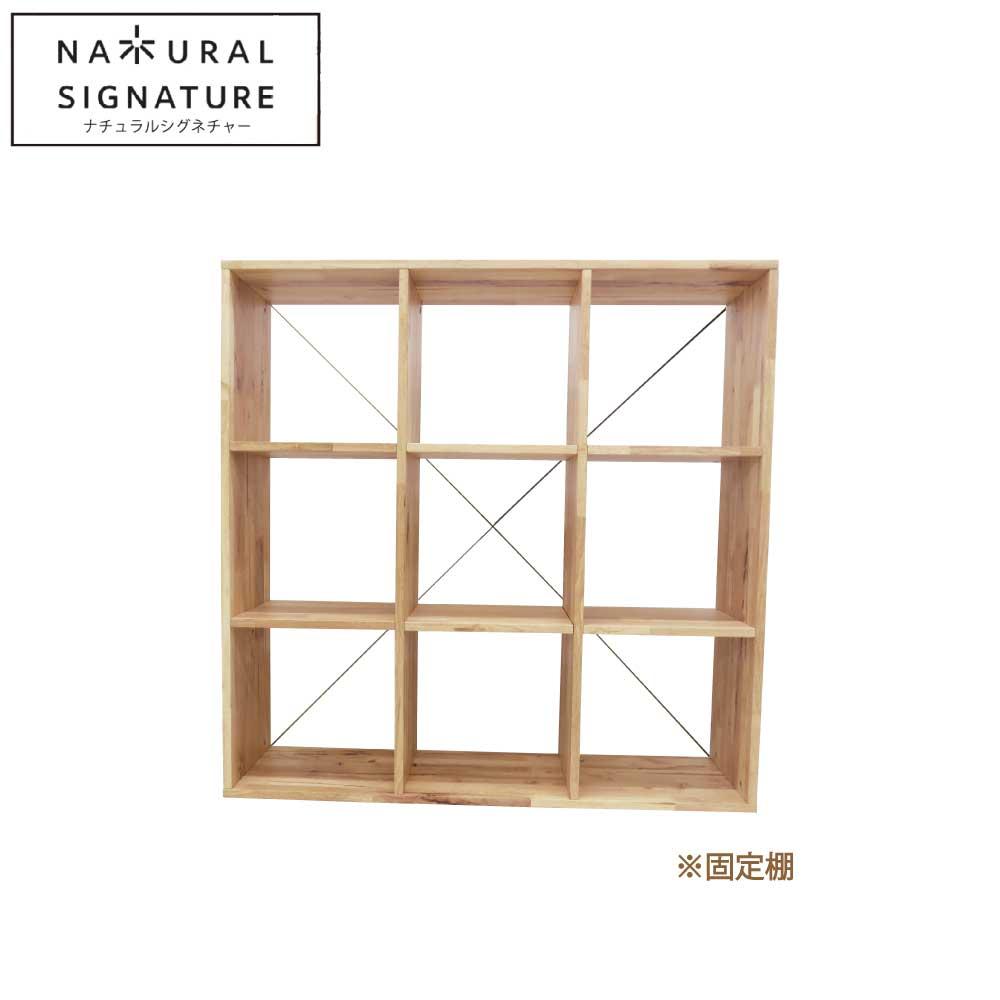 3×3シェルフ w16884