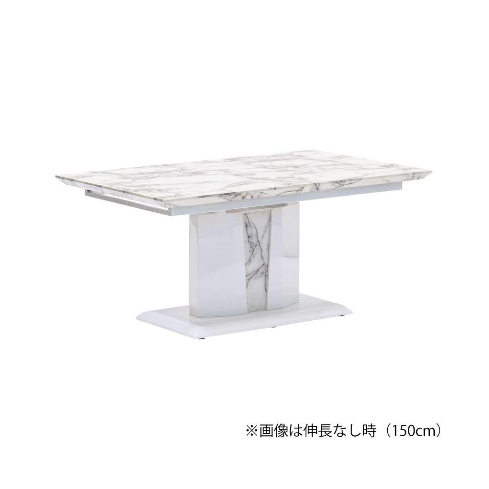 150(180)伸長食堂テーブル 石目柄 w15053