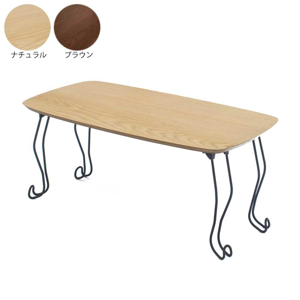 80折れ脚テーブルNA w15315