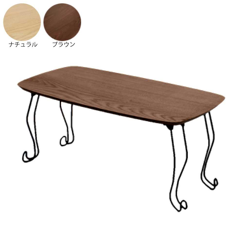 80折れ脚テーブルBR w15316