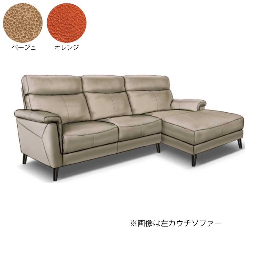 シェーズロング 革・PVC  w15400
