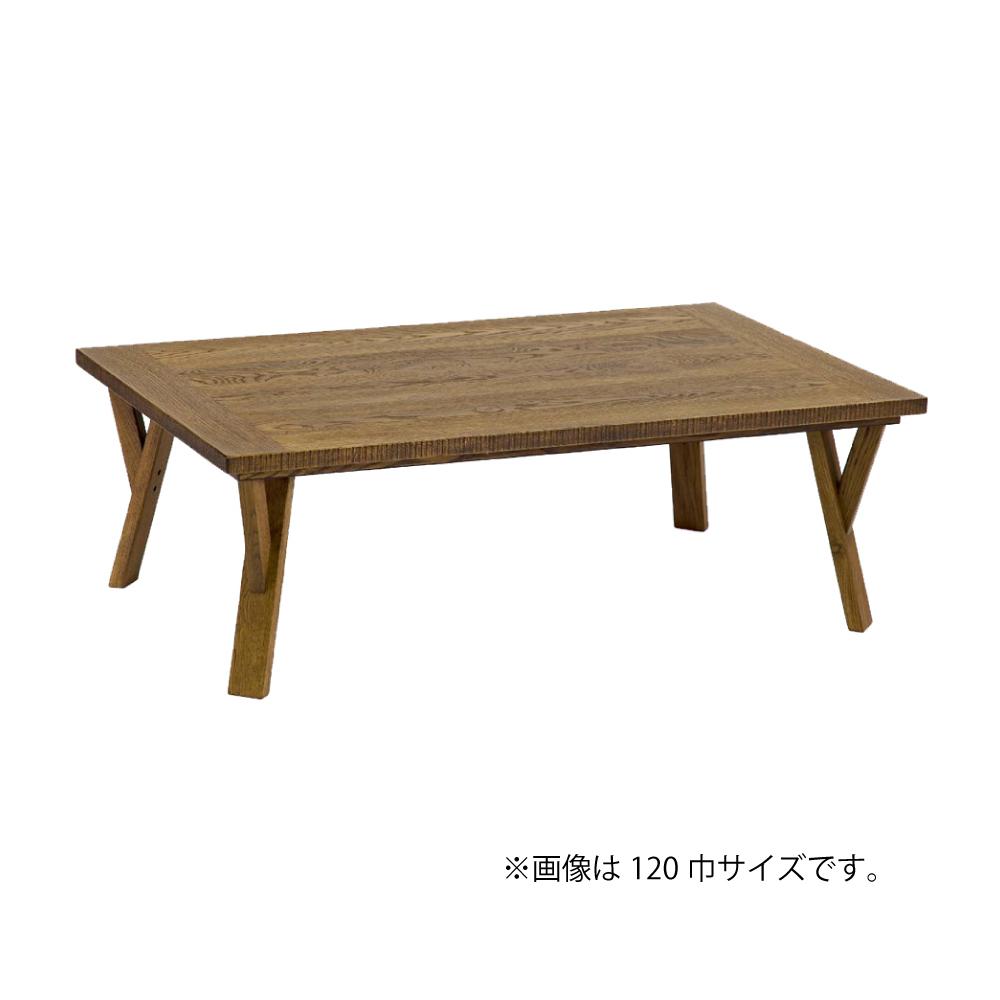 [2019コタツ]コタツ本体 No.102 w00613
