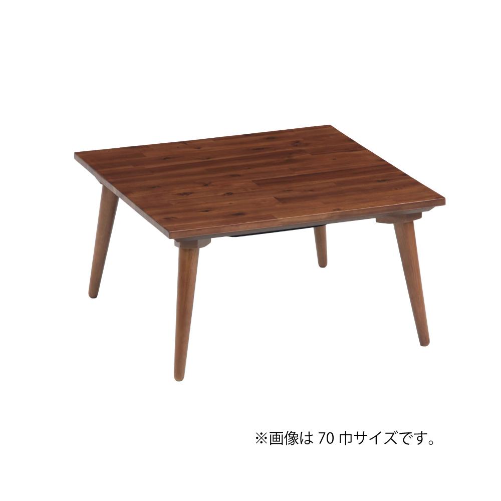 [2019コタツ]コタツ本体 No.15 w02037