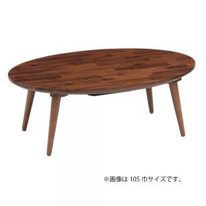 [2019コタツ]コタツ本体 No.17 w02039