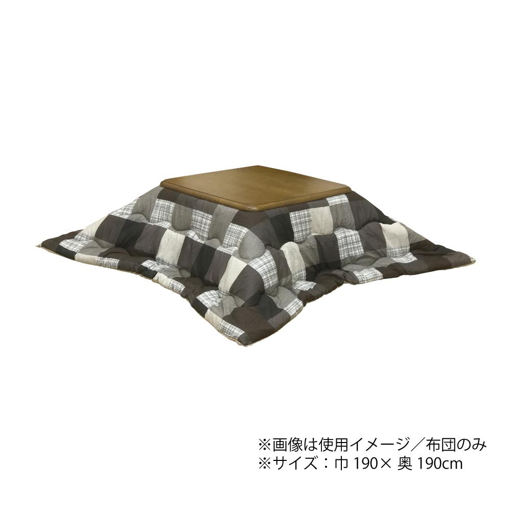 [2019コタツ]コタツ薄掛布団 No.201 w11758