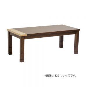 [2019コタツ]高卓コタツ No.24 w15696