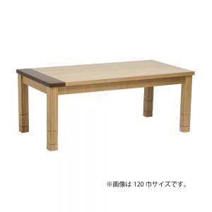 [2019コタツ]高卓コタツ No.25 w15697