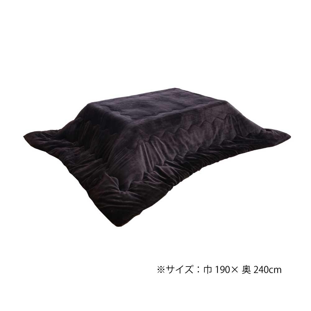 [2019コタツ]コタツ薄掛布団 No.276 w16601