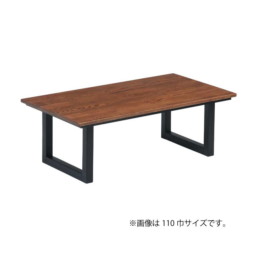 [2019コタツ]コタツ本体 No.29 w02110