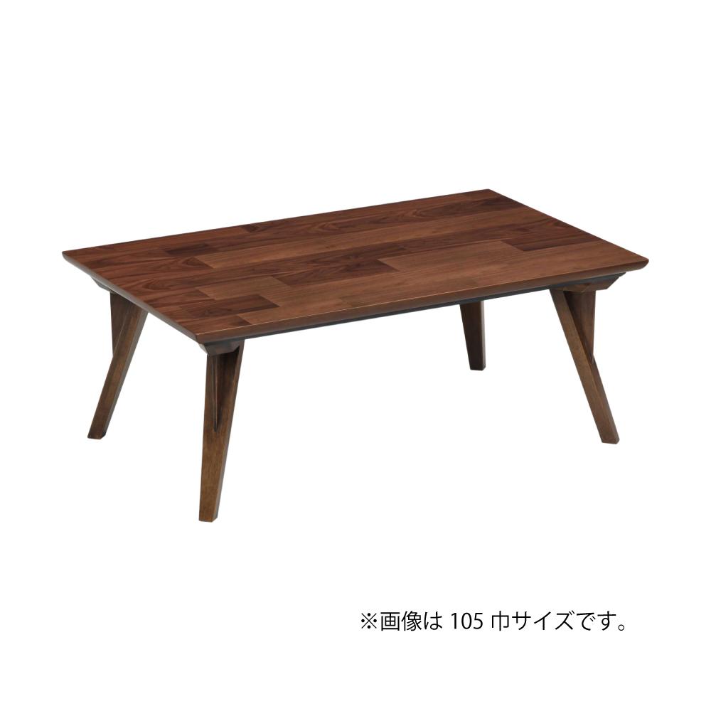 [2019コタツ]コタツ本体 No.33 w01921