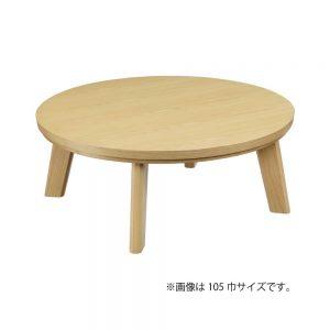 [2019コタツ]コタツ本体 No.34 w16463