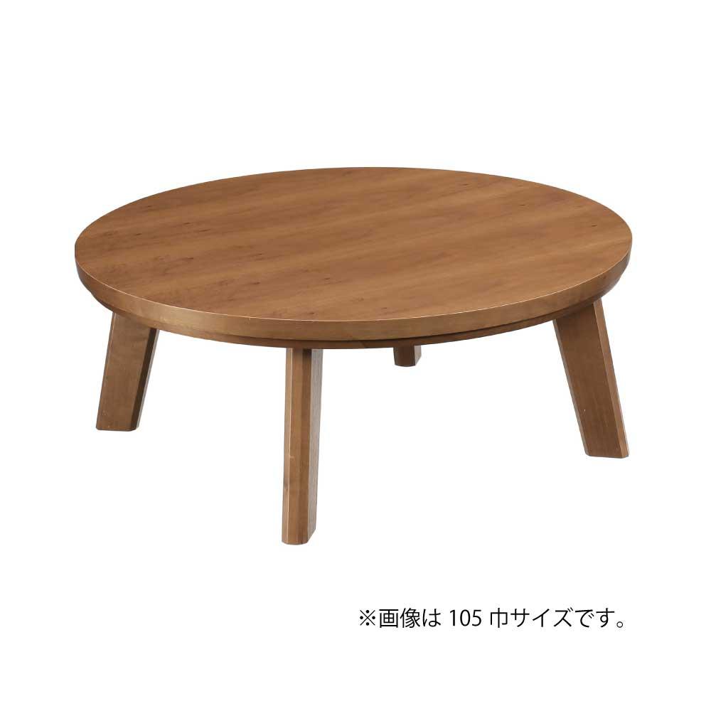 [2019コタツ]コタツ本体 No.35 w16464