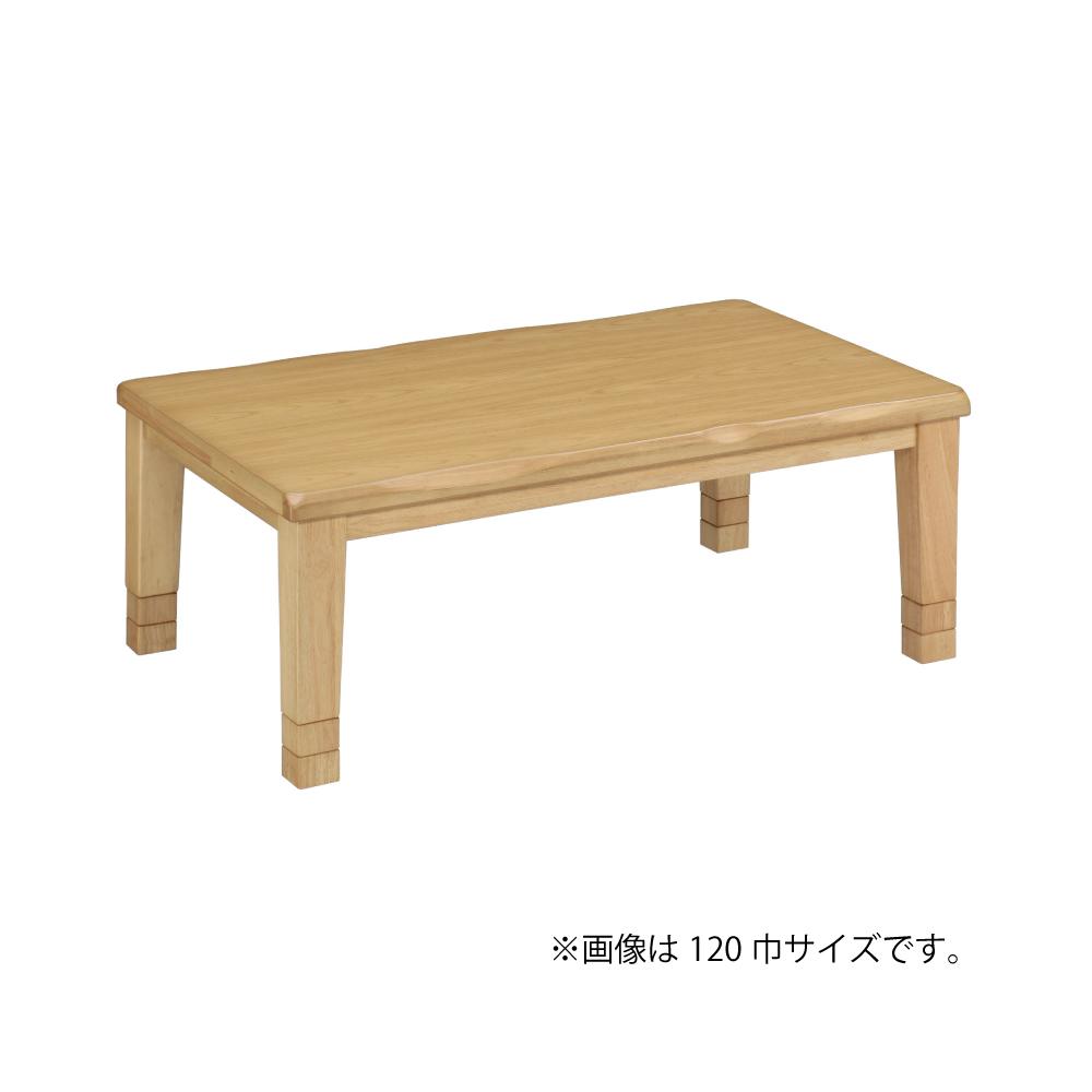 [2019コタツ]コタツ本体 No.41 w02021