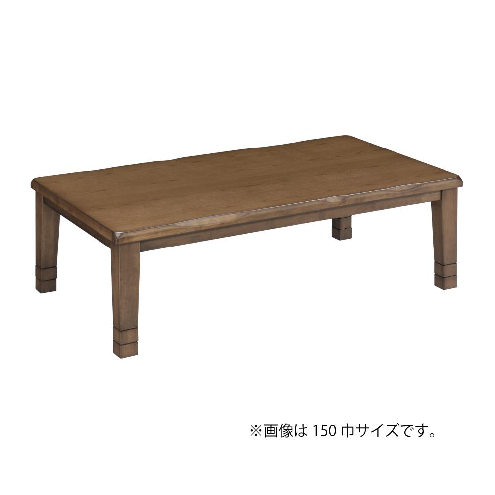 [2019コタツ]コタツ本体 No.42 w02022