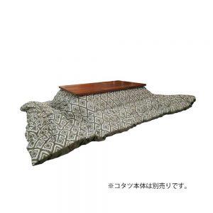 [2019コタツ]コタツ薄掛布団 No.469 w11739
