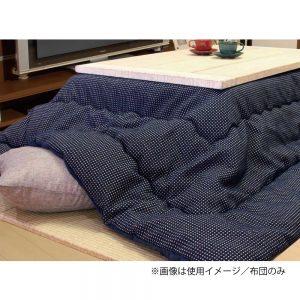 [2019コタツ]コタツ薄掛布団 No.471 w10570