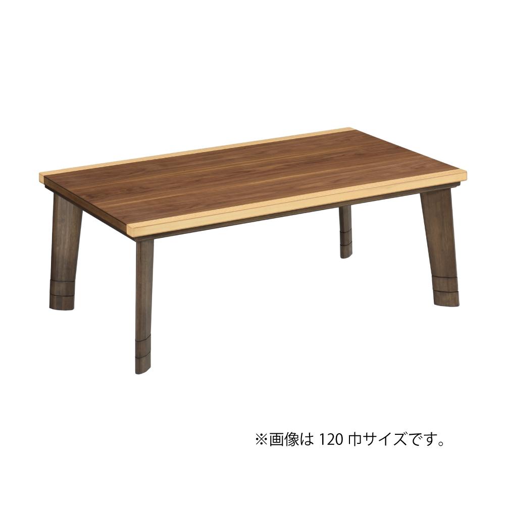 [2019コタツ]コタツ本体 No.47 w02027