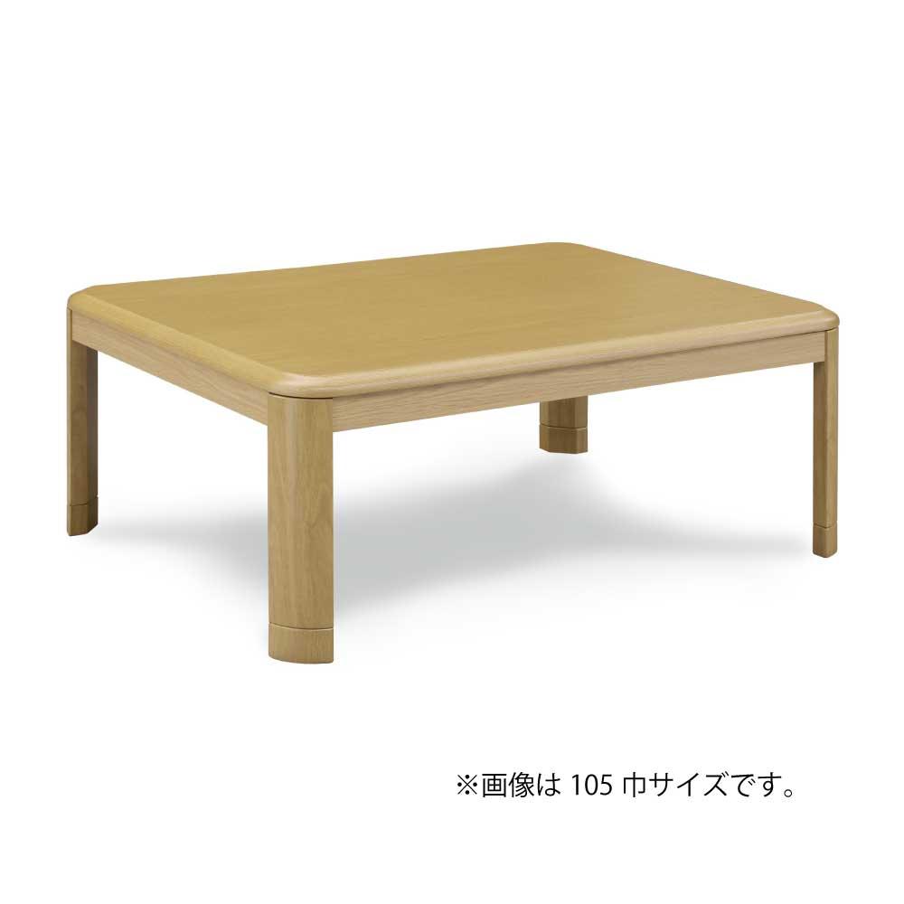 [2019コタツ]コタツ本体 No.4 w10109