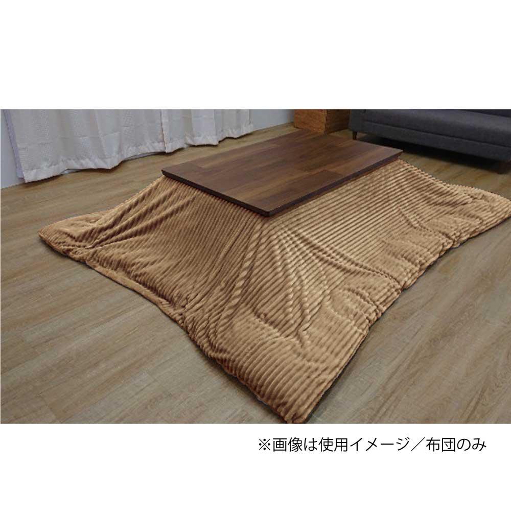 [2019コタツ]コタツ薄掛布団 No.508 w12010