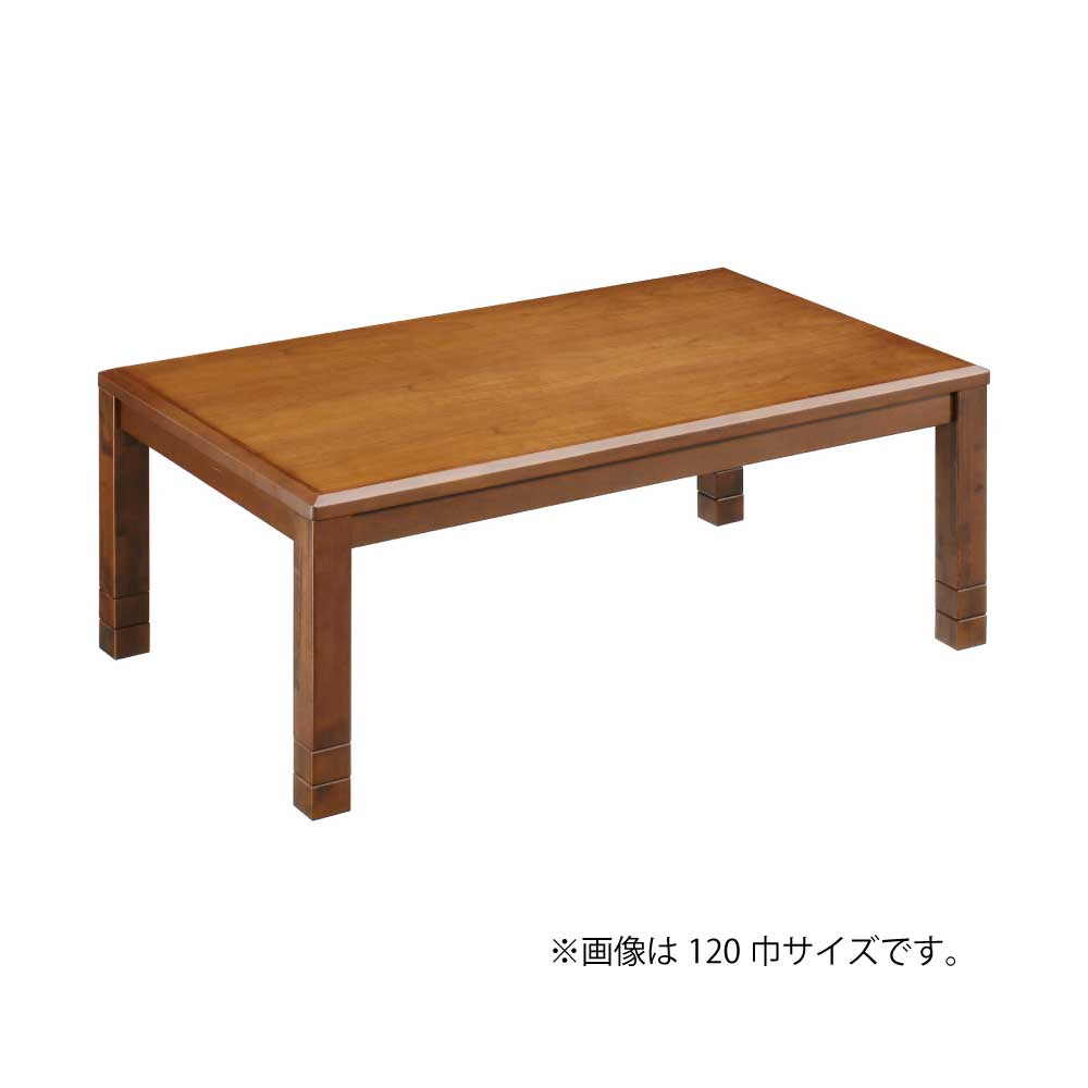 [2019コタツ]コタツ本体 No.53 w16457