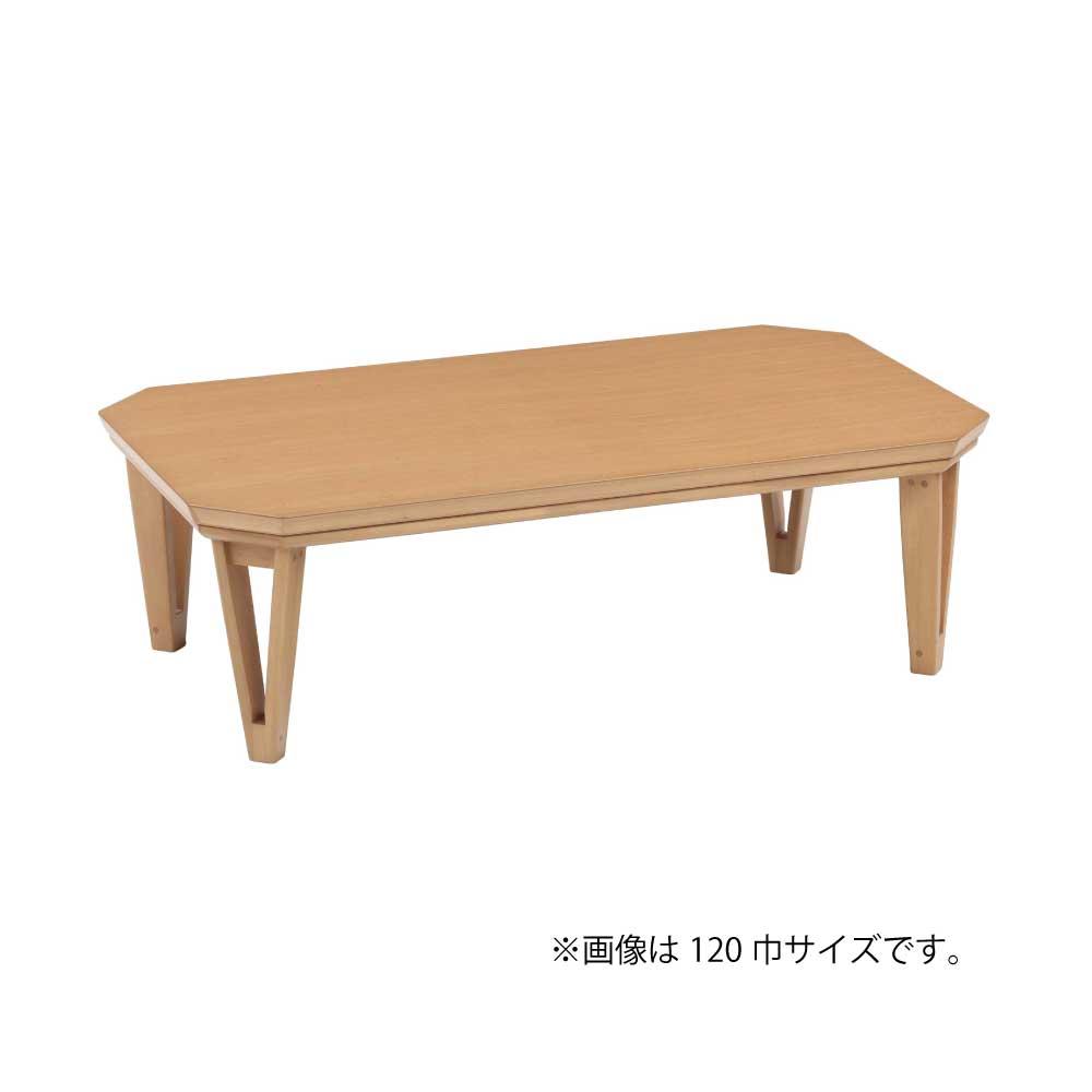 [2019コタツ]コタツ本体 No.55 w02104