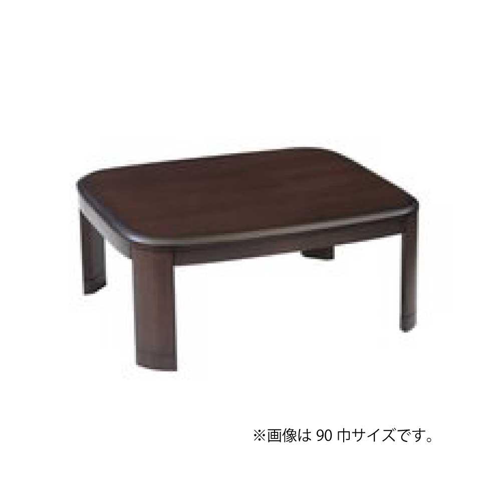[2019コタツ]コタツ本体 No.57 w01913