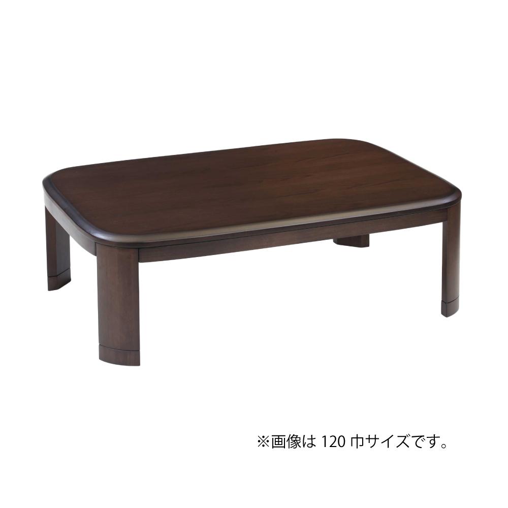 [2019コタツ]コタツ本体 No.59 w01915