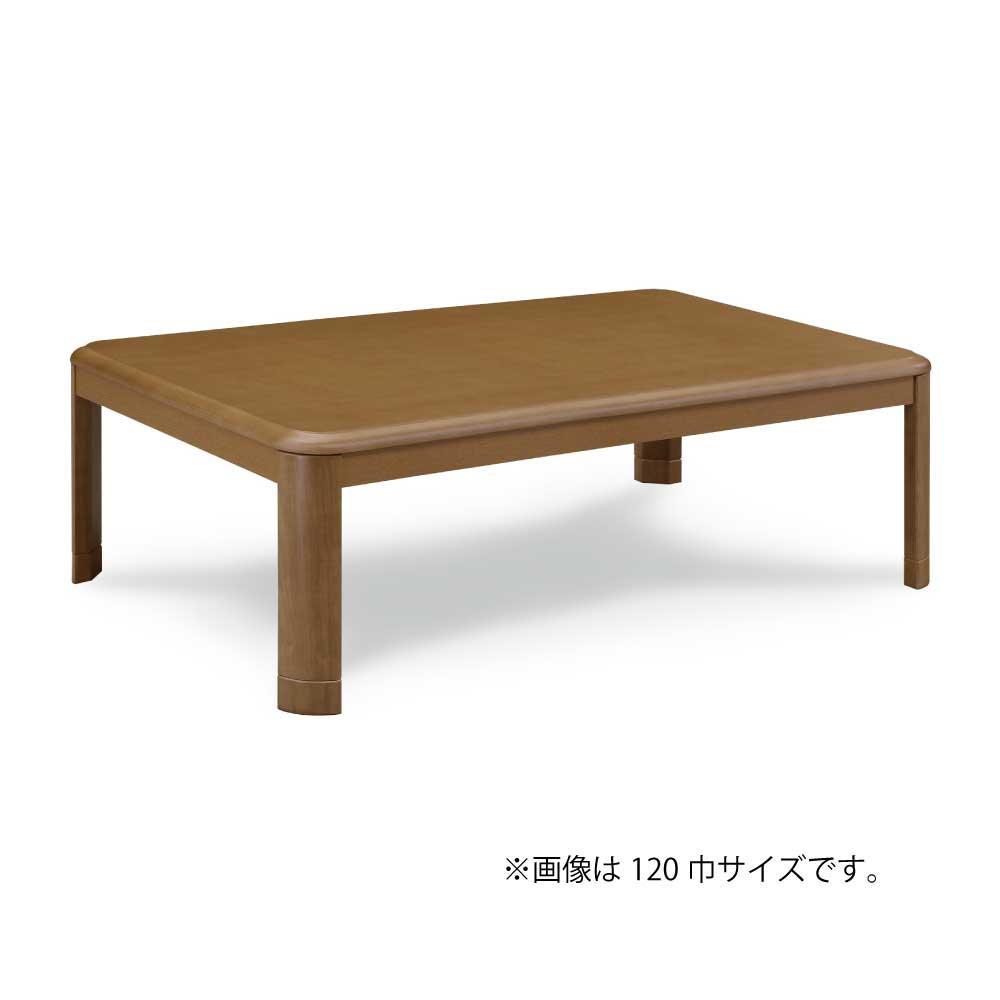 [2019コタツ]コタツ本体 No.5 w10110