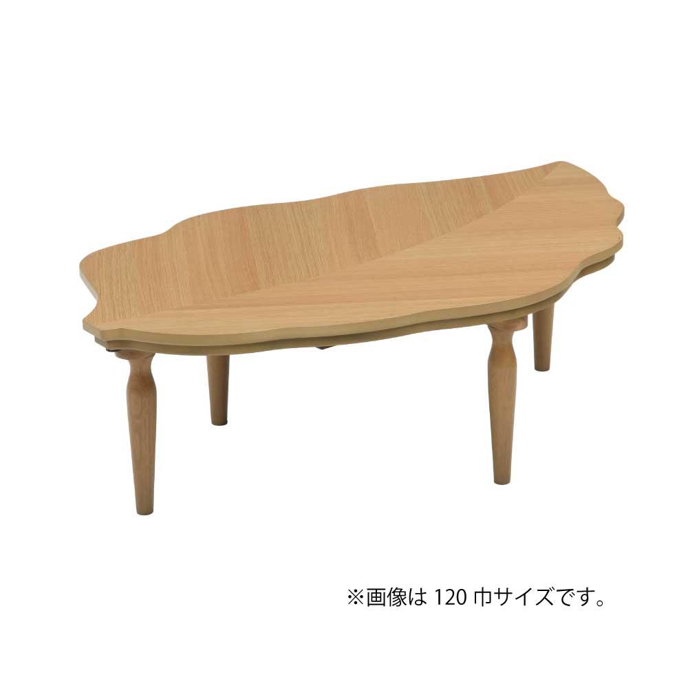 [2019コタツ]コタツ本体 No.65 w02106