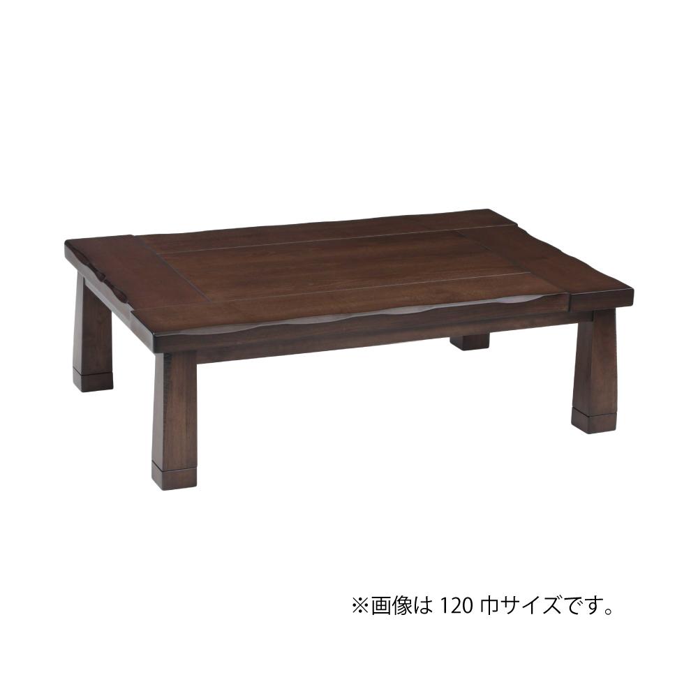 [2019コタツ]コタツ本体 No.71 w01912