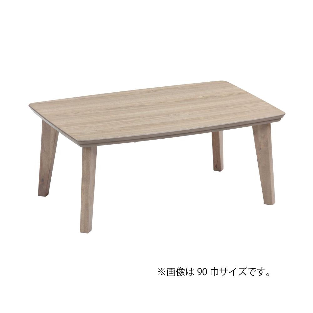 [2019コタツ]コタツ本体 No.7 w02035