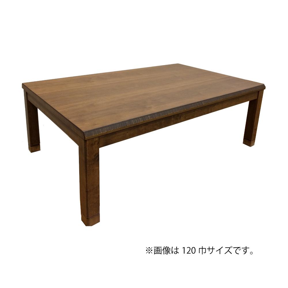 [2019コタツ]コタツ本体 No.81 w00066
