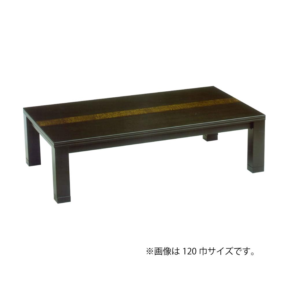 [2019コタツ]コタツ本体 No.89 w01080