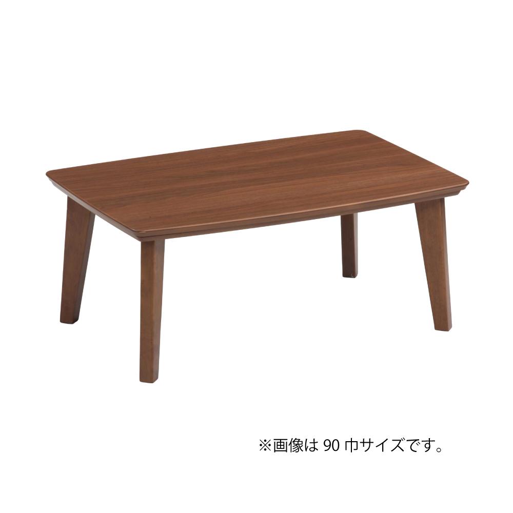 [2019コタツ]コタツ本体 No.8 w02036