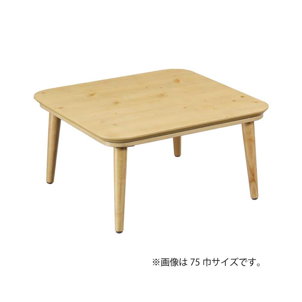 [2019コタツ]コタツ本体 No.9 w16468