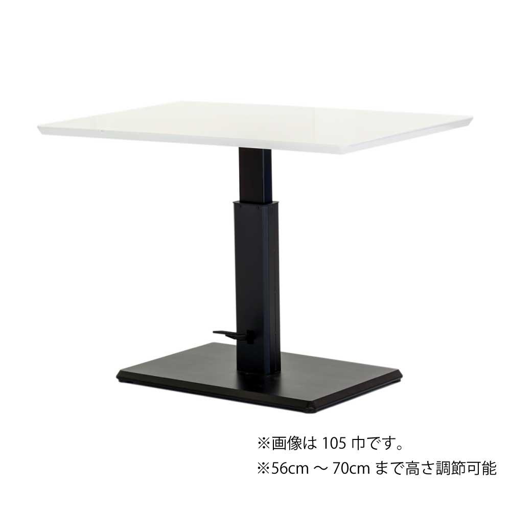105昇降食堂テーブル WH w14413