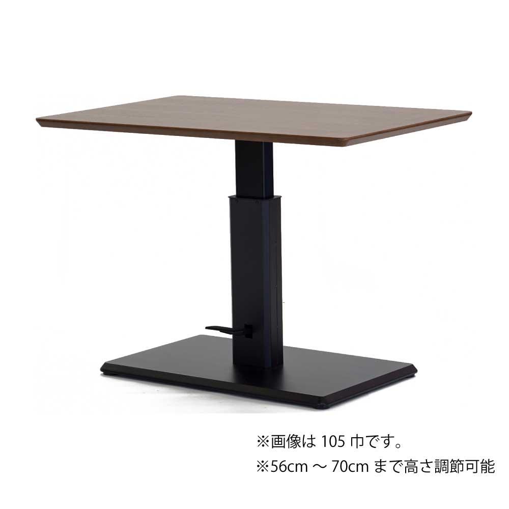 105昇降食堂テーブル WN w14414