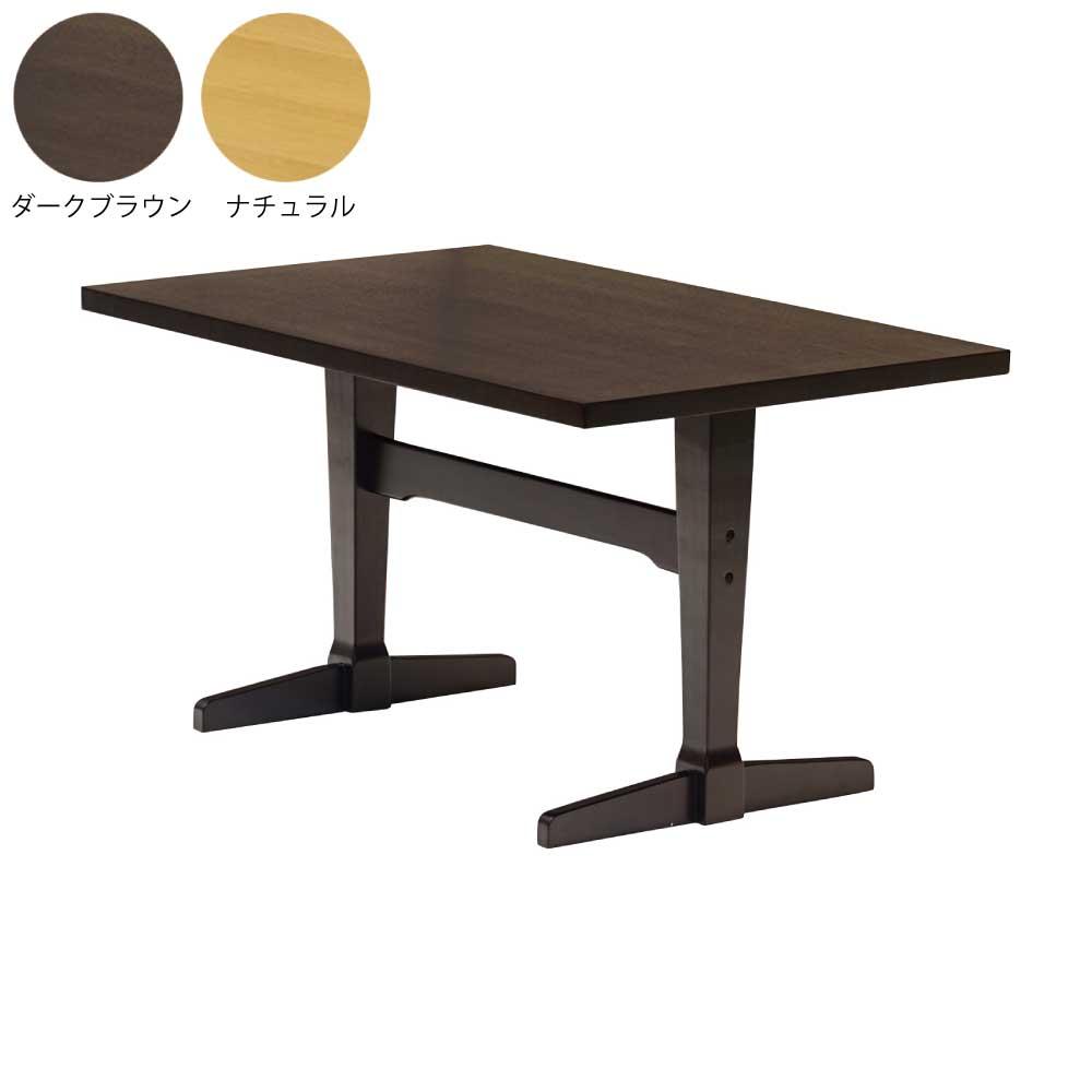 120食堂テーブル DBR w14810