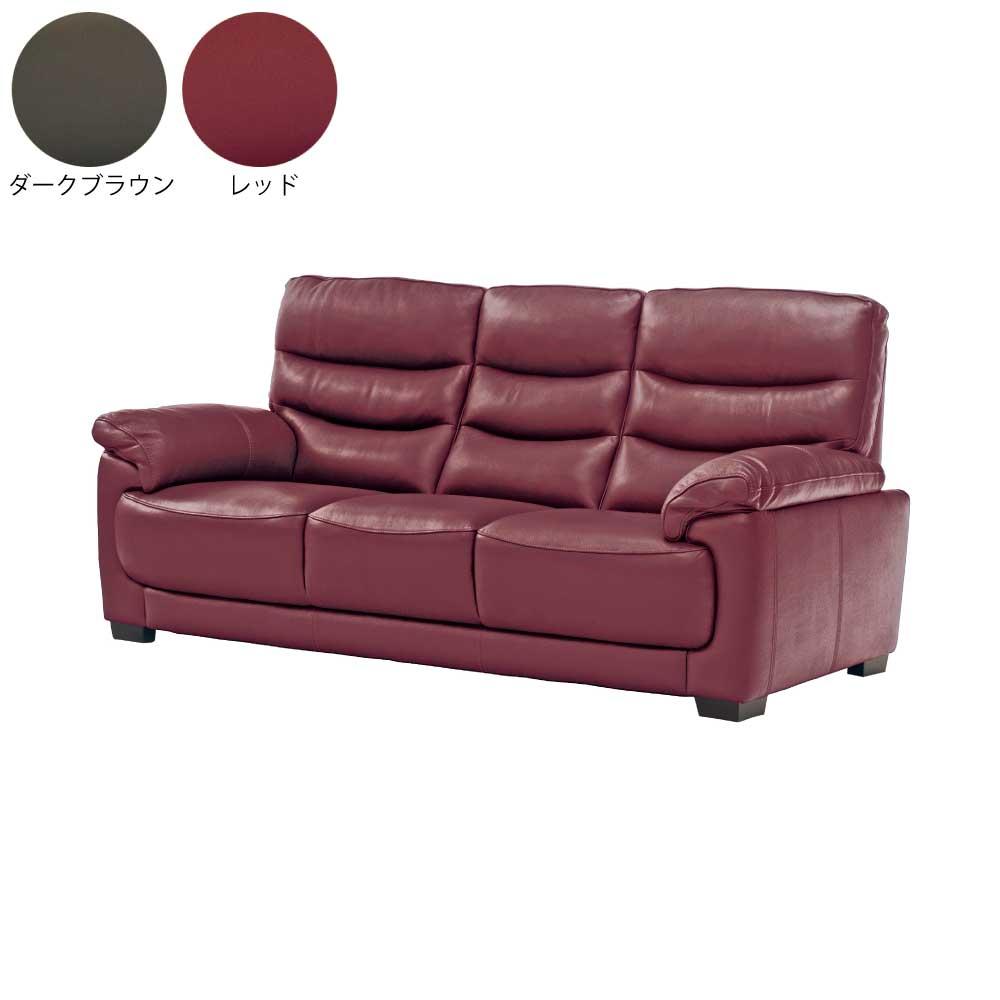 3Pソファー w15408